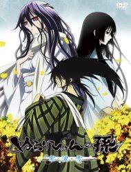 Poster of Nura: Rise of the Yokai Clan - OVA