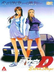 Poster of Initial D Extra Stage - OVA