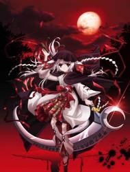 Okamikakushi ~ Masque of the Wolf poster