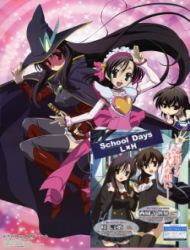Poster of School Days: Magical Heart Kokoro-chan - OVA