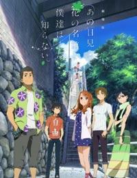 Ano Hi Mita Hana no Namae wo Bokutachi wa Mada Shiranai. Movie poster