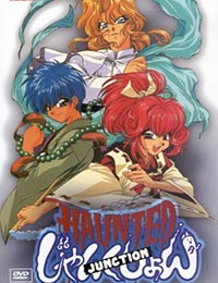 Poster of Haunted Junction