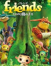 Poster of Friends: Naki of Monster Island