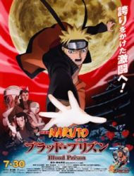 Naruto: Shippuuden Movie 5 - Blood Prison (Dub)