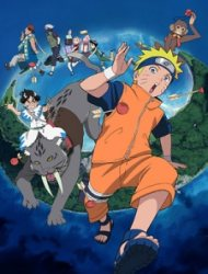 Poster of Naruto the Movie: Guardians of the Crescent Moon Kingdom (Dub)