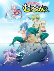 Poster of Muromi-san