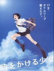 The Girl Who Leapt Through Time (Sub)