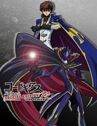 Code Geass: Hangyaku no Lelouch R2 Special Edition Zero Requiem