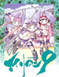 Alien Nine - OVA poster