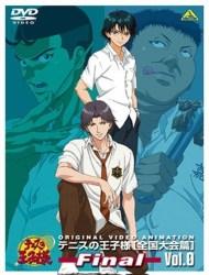 Poster of Tennis no Ouji-sama