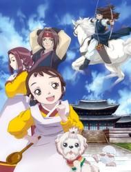 Poster of Shoujo Changumu no Yume