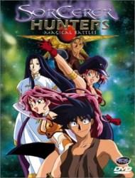 Sorcerer Hunters (Dub) poster