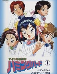 Idol Bouei-tai Hummingbird poster