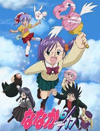Nanaka Juu-nanabun no Roku (Dub) poster