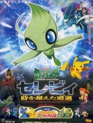 Pokemon 4Ever (Dub)