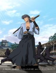 Poster of Gun-dou Musashi