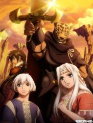 Poster of Guin Saga (Dub)