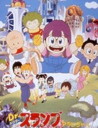 Dr. Slump Movie 05: Arale-chan Hoyoyo! Yume no Miyako Mechapolis