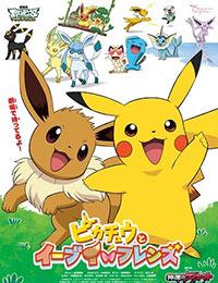 Pokemon: Pikachu to Eevee Friends