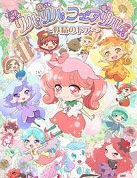Poster of Rilu Rilu Fairilu: Yousei no Door