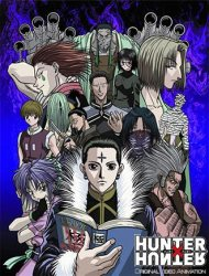 Poster of Hunter x Hunter: Yorknew City - OVA