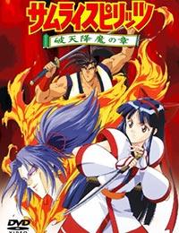 Samurai Spirits: Haten Gouma no Shou (Dub) Poster