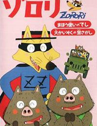 Poster of Kaiketsu Zorori: Mahou Tsukai no Deshi / Dai Kaizoku no Takara Sagashi