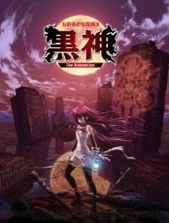 Kurokami (Dub) poster