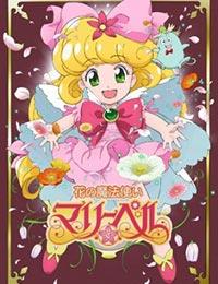Hana no Mahou Tsukai Mary Bell