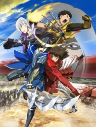 Poster of Sengoku Basara - Samurai Kings: The Movie (Dub)