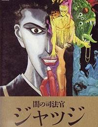 Yami no Shihosha Judge (Dub)