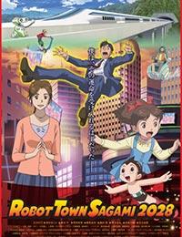 Poster of Robot Town Sagami 2028