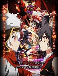 Chaos Dragon: Sekiryuu Seneki (Sub)