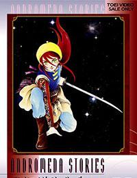 Gemini Prophecies poster