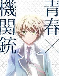 Aoharu x Kikanjuu: Kemono-tachi no Senjou da na! (Dub) poster