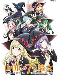 Megane-chan to 7-nin no Majo poster