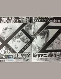 City Hunter (2015) poster