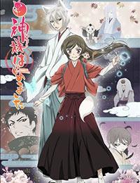 Poster of Kamisama Kiss◎