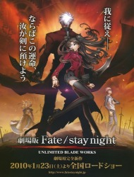 Fate/stay night - Unlimited Blade Works (Dub)