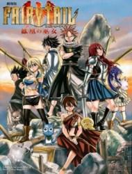Fairy Tail: Houou no Miko - Hajimari no Asa  poster