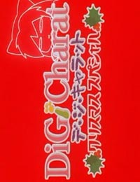 Poster of DiGi Charat Christmas Special