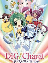 Poster of DiGi Charat Natsuyasumi Special