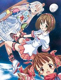 Hoshi no Umi no Amuri poster
