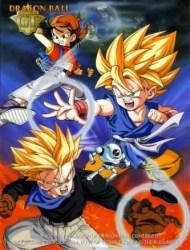 Dragon Ball GT (Dub)
