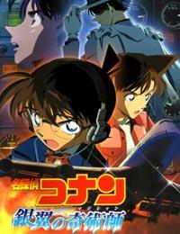 Meitantei Conan: Ginyoku no Magician