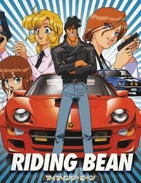 Riding Bean (Sub)