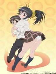 Poster of Kanokon: Manatsu no Dai Shanikusai - OVA