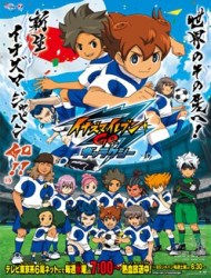 Poster of Inazuma Eleven Go: Galaxy