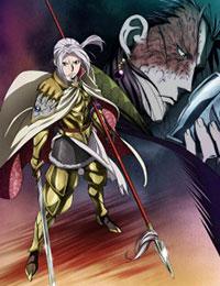 Arslan Senki (TV): Fuujin Ranbu (Dub) poster