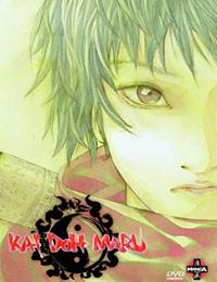 Kaidoumaru (Dub) poster